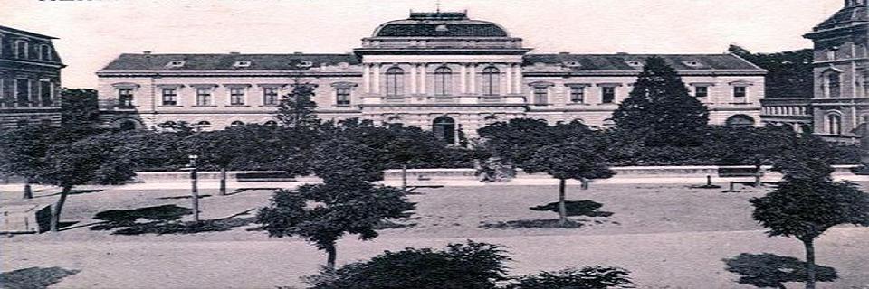 Зграда у прошлости